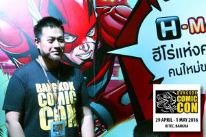 ศิลปินคนไทยที่ได้ร่วมทำงานวกับบริษัท Comics ยักษ์ใหญ่ในอเมริกา